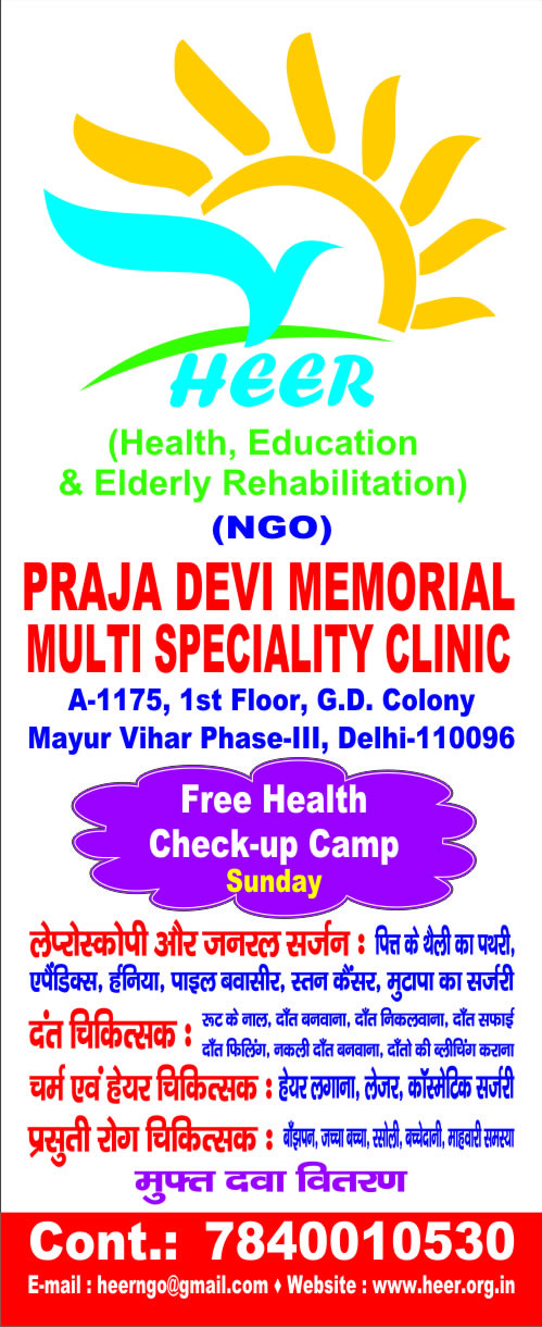 Free Health chk camp in gurudwara m v ph 3 on 8th june
